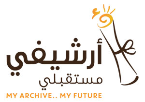 my archives-my future