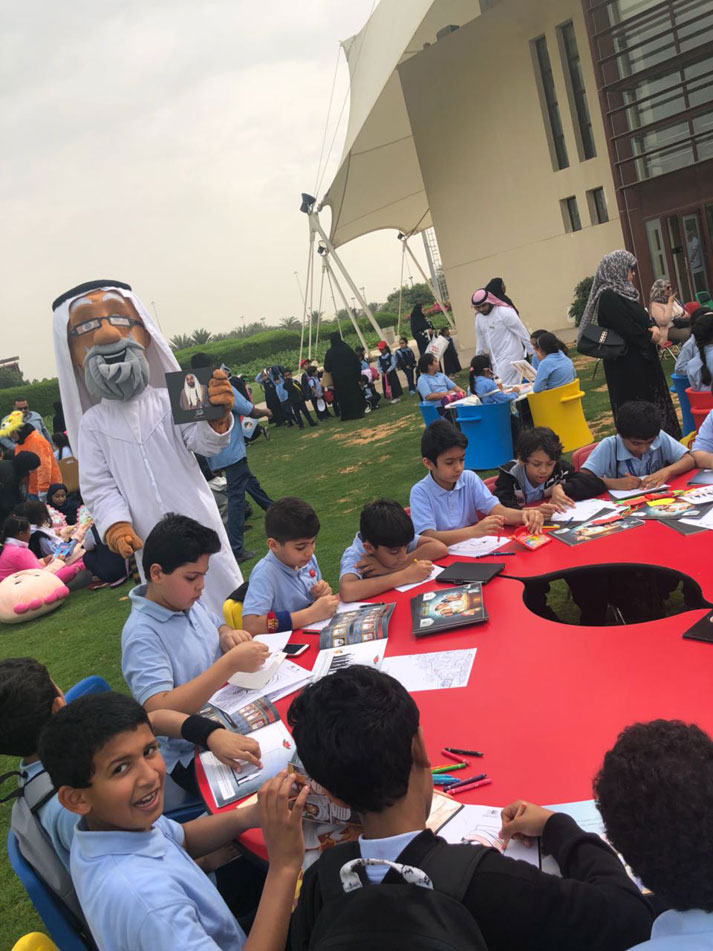 "The National Archives Organizes the National Carnival ""The UAE Reads… the UAE Advances"" in Cooperation with ""The UAE Ministry of Education"""