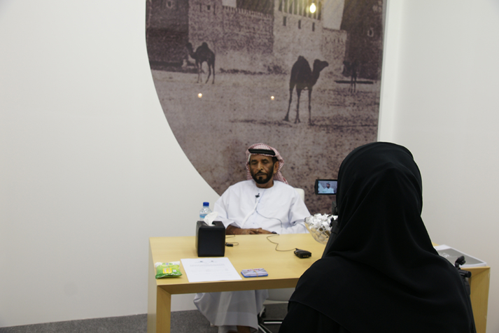 The National Archives organizes activities in the Western Region