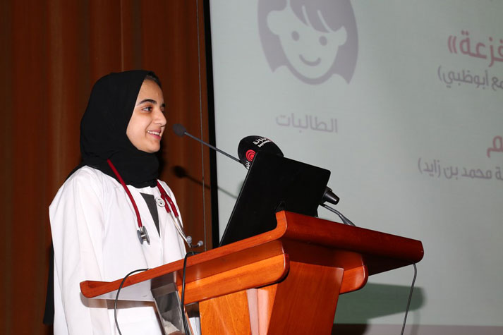 "The National Archives concluded  ""Following the Footsteps of Zayed Al-Khair"" Forum refereeing students' research. The winners were: Zayed and Health, Zayed and Education"