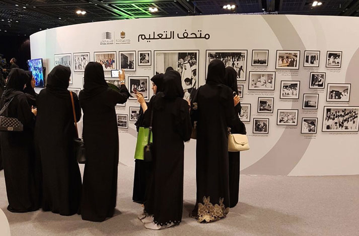The National Archives Participates in the UAE Public Policy Forum