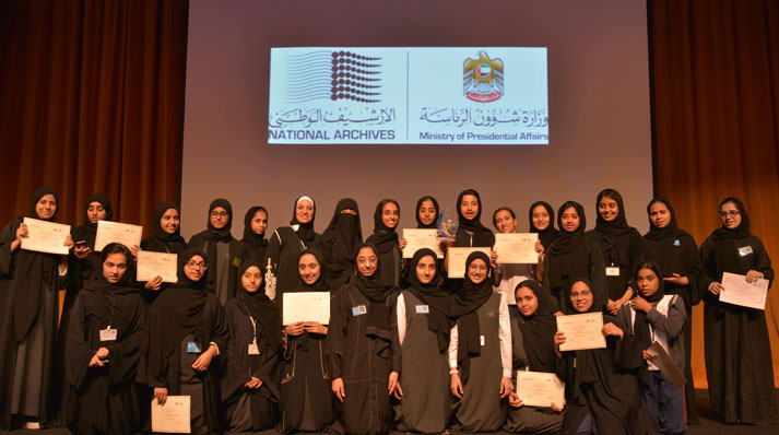 "National Archives and Emirates National Schools Evaluate ""National Identity"" Projects"