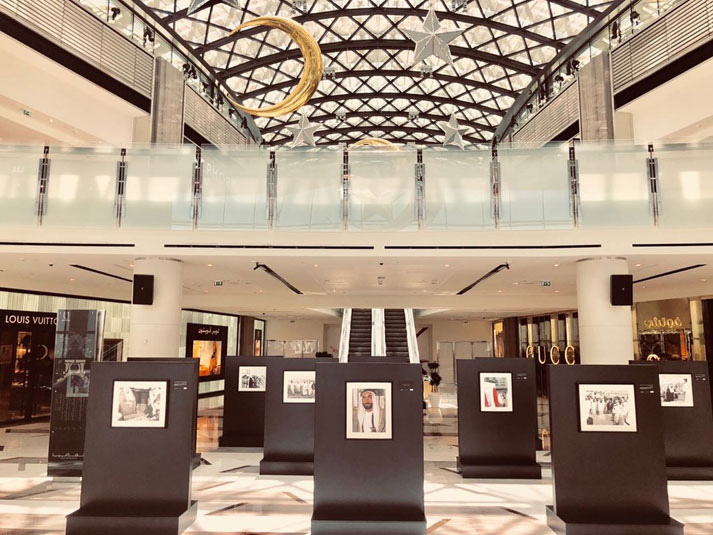The National Archives organizes historical photo exhibitions displaying Sheikh Zayed