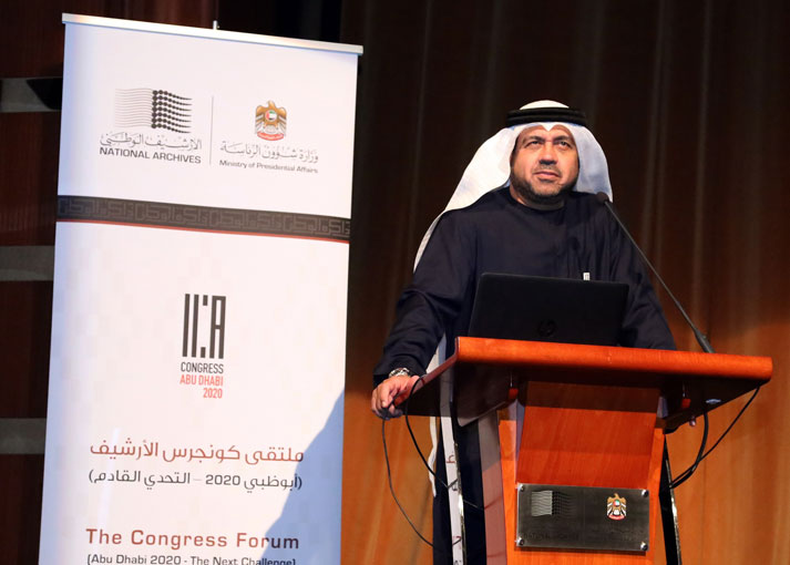 The National Archives Organizes the ICA Congress Abu Dhabi 2020… The Next Challenge
