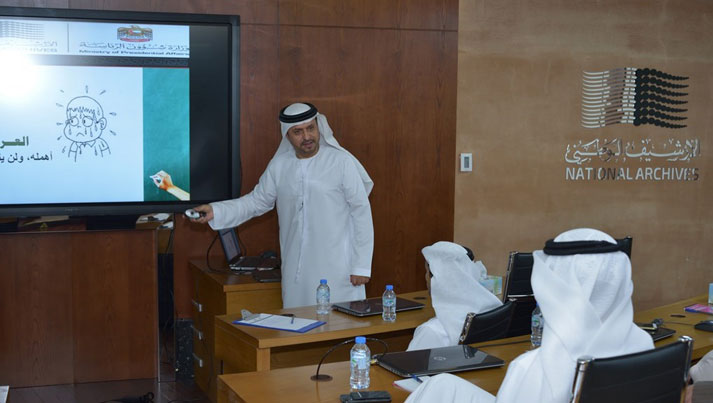 "The National Archives concludes a training course on ""Presentation and Public Speaking Skills"""
