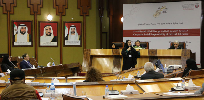 The National Archives Participates in a Seminar on Social Responsibility of Libraries in UAE