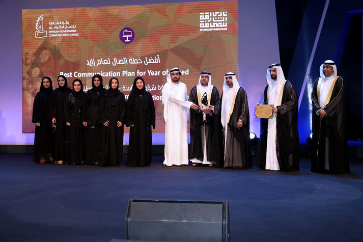 The National Archives Wins Sharjah Government Communication Award (Best Communication Plan for the Year of Zayed)