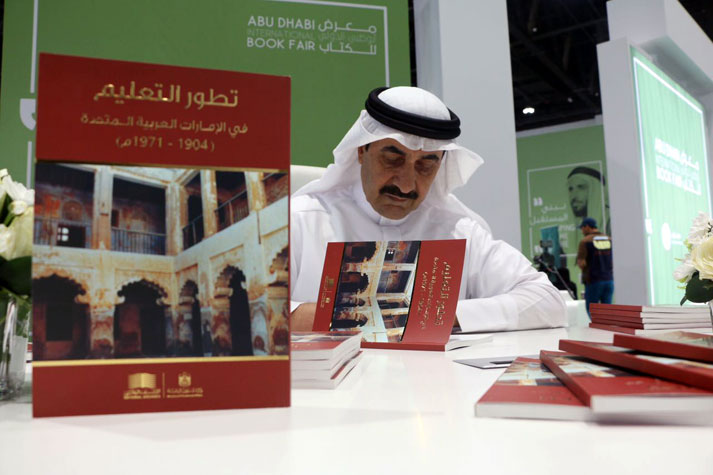 "The National Archives celebrates the signing of the book entitled ""Development of Education in the United Arab Emirates"" at Abu Dhabi International Book Fair 2018"