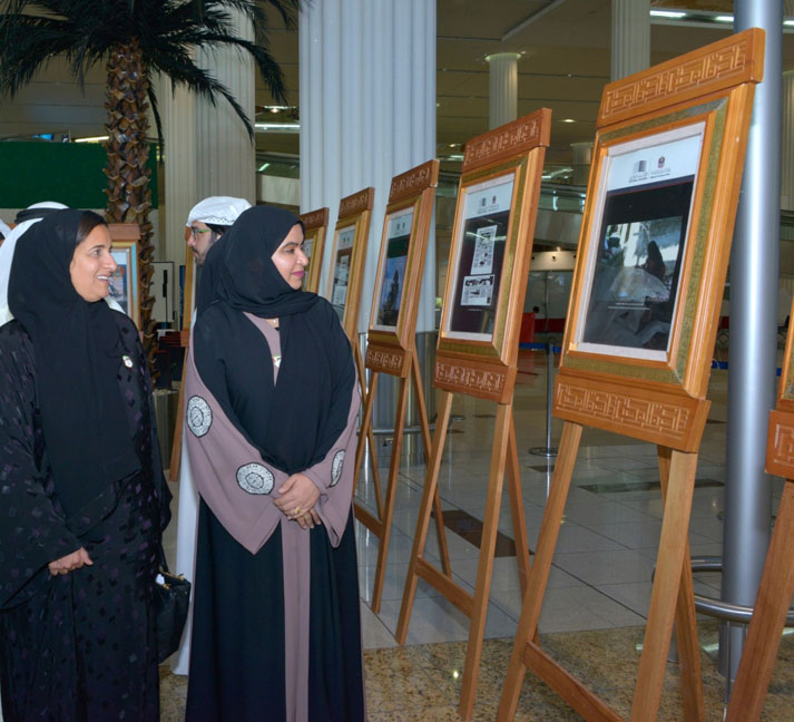 The National Archives Celebrates the Emirati Women's Day