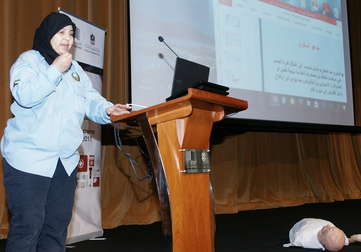The National Archives Organizes a Lecture on First Aid