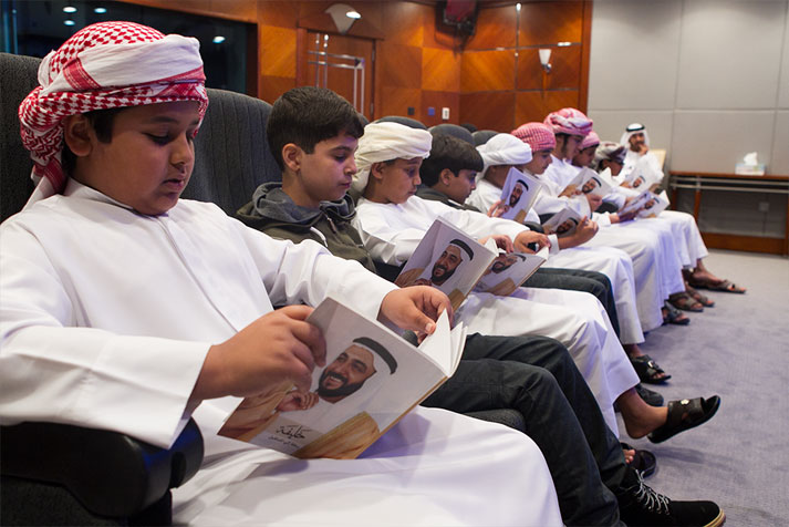 NA Organizes Educational Tour and Civics Reading Workshop for Minors