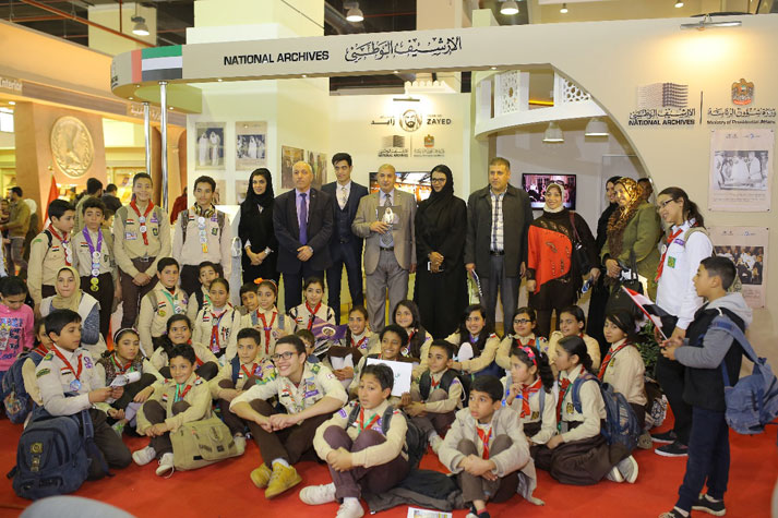 The National Archives continues to receive the public in its pavilion at Cairo Book Fair