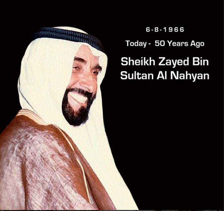 "The National Archives in cooperation with the National Newspaper are releasing a supplement titled: ""On this day, 50 years ago, Sheikh Zayed Bin Sultan Al Nahyan became the Ruler of Abu Dhabi""."