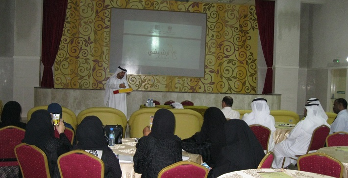 "The National Archives organizes awareness workshops on its national campaign ""My Archive My Future"""